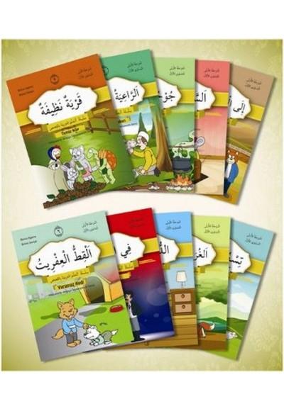 Hikayelerle Arapça Öğreniyorum Serisi