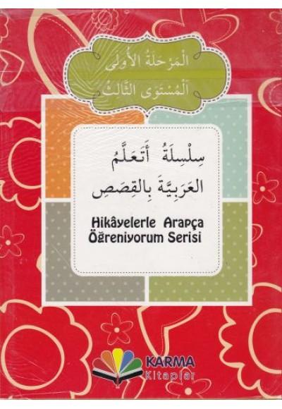 Hikayelerle Arapça Öğreniyorum 1. Aşama 3. Seviye (10 Kitap)