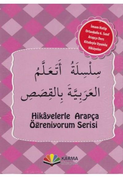İmam Hatip Ortaokulu 6. Sınıf Arapça Ders Kitabıyla Uyumlu Hikayeler 10 Kitap
