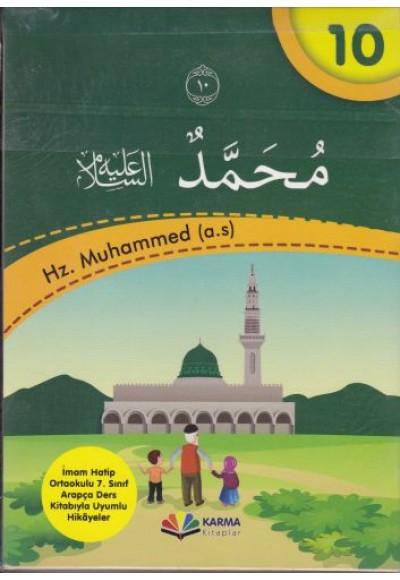 İmam Hatip Ortaokulu 7. Sınıf Arapça Ders Kitabıyla Uyumlu Hikayeler 10 Kitap