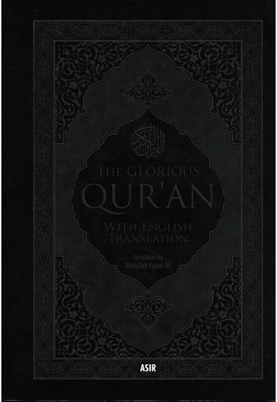 The Glorious Qur'an - With English Translation
