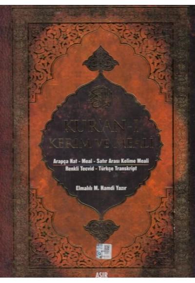 Kur'an ı Kerim ve Meali 5'li Cami Boy Gül Kokulu