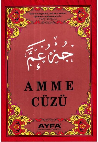 Amme Cüzü Ayfa 019, Orta Boy, Şamua
