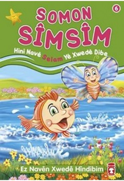 Somon Simsim Hini Nave Selam Ye Xwede Dibe
