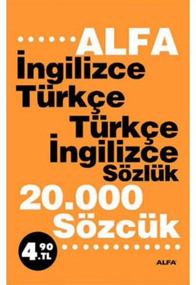 Alfa İngilizce Türkçe Türkçe İngilizce Sözlük