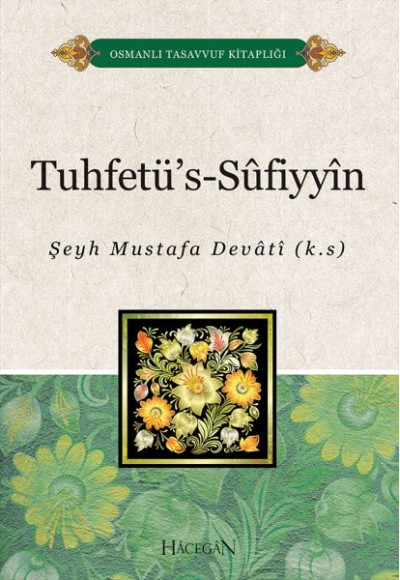 Tuhfetüs Sufiyyin