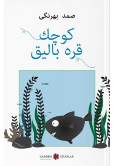 Küçük Kara Balık Osmanlıca