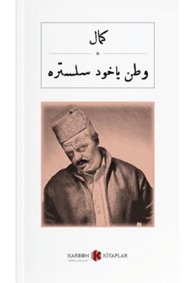 Vatan Yahut Silistre Osmanlıca