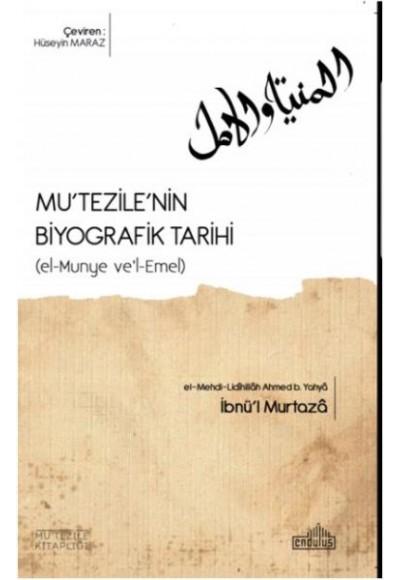 Mutezilenin Biyografik Tarihi