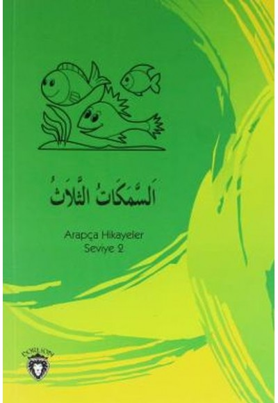 Üç Balık Arapça Hikayeler Seviye 2