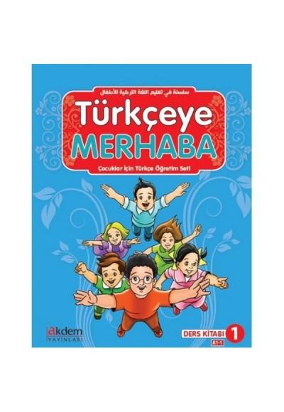 Türkçeye Merhaba A1 1 Ders Kitabı Çalışma Kitabı Ders Kitabı 1