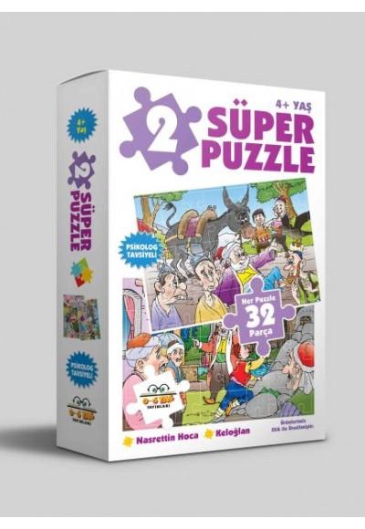 2 Süper Puzzle - Nasrettin Hoca Keloğlan +4 Yaş