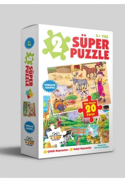 2 Süper Puzzle - Çiftlik Hayvanları - Vahşi Hayvanlar 2+ Yaş
