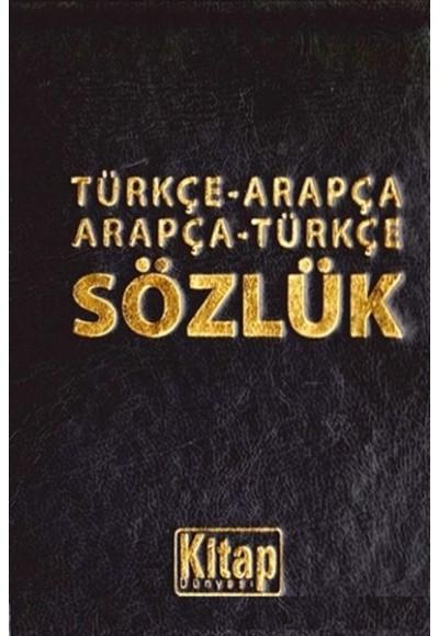 Türkçe Arapça Arapça Türkçe Sözlük Deri Cilt