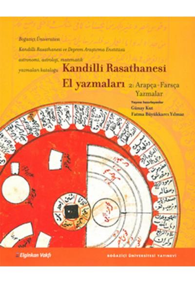 Kandilli Rasathanesi El Yazmaları 2 Arapça Farsça Yazmalar