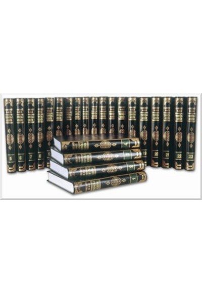 Tefsir i Kebir 23 Kitap Takım Şamua