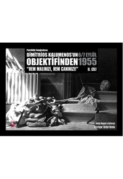 Patriklik Fotoğrafçısı Dimitrios Kalumenos'un Objektifinden 6/7 Eylül 1955 (2. Cilt)