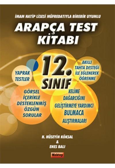 12.Sınıf Arapça Test Kitabı  İmam Hatip Lisesi Müfredatıyla Birebir Uyumlu