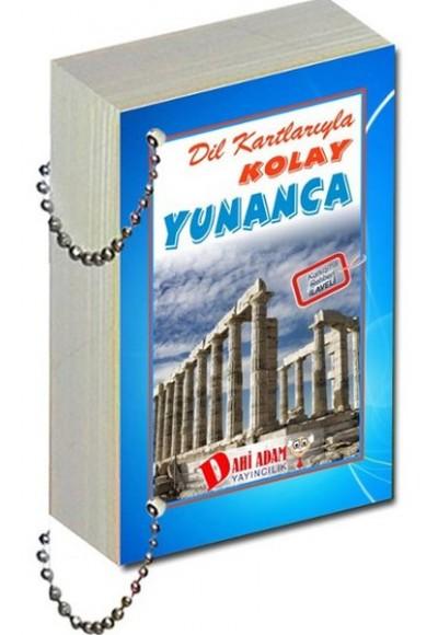 Dil Kartlarıyla Kolay Yunanca