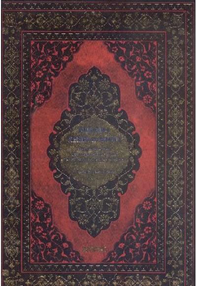 Kuranı Kerim ve Meali Beşli Cami Boy
