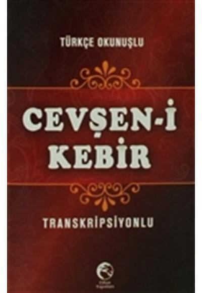 Türkçe Okunuşlu Cevşen-i Kebir Transkripsiyonlu (Mini Boy)