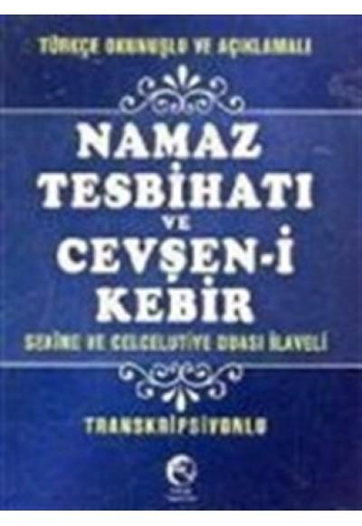 Türkçe Okunuşlu ve Açıklamalı Namaz Tesbihatı ve Cevşen-i Kebir (Mini Boy, Transkripsiyonlu)