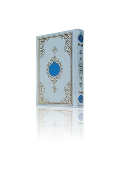 Benim Kur'anım Hafız Boy Mavi