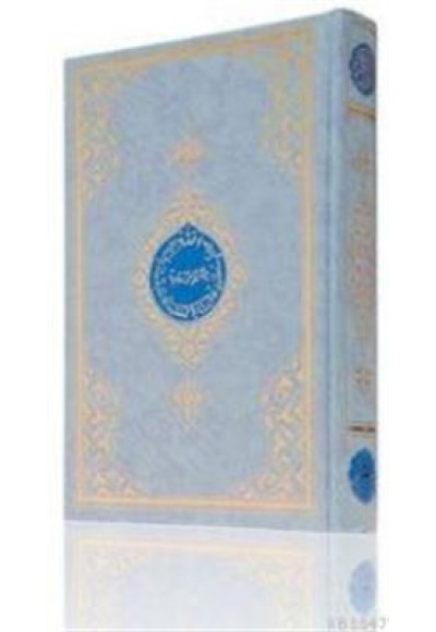 Özel Benim Kur'anım Rahle Boy Mavi Kapak