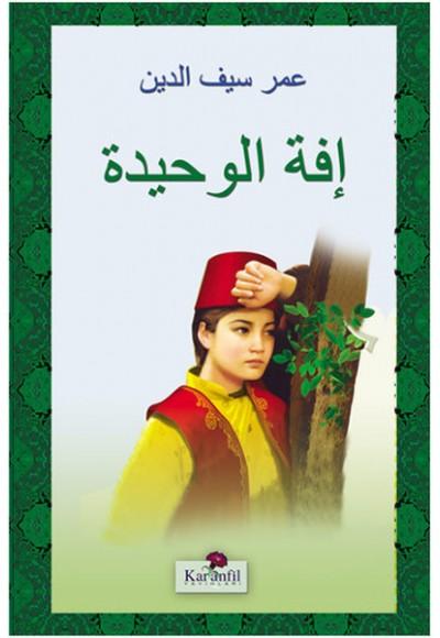 Yalnız Efe Arapça