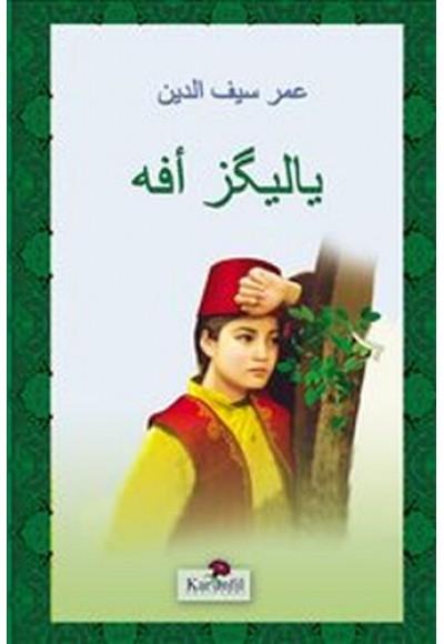 Yalnız Efe : Osmanlıca