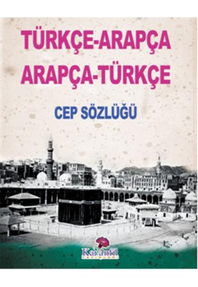 Türkçe-Arapça Arapça-Türkçe Cep Sözlüğü