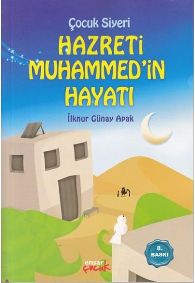 Çocuk Siyeri Hz. Muhammedin Hayatı
