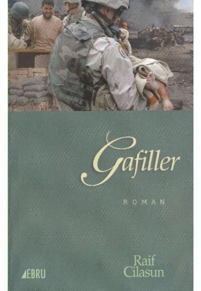 Gafiller