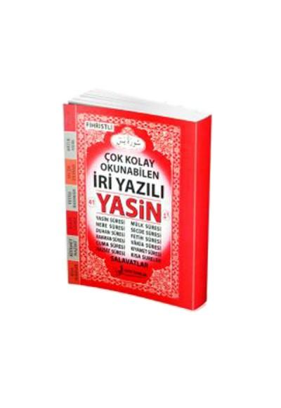 41 Yasin Arapça İri Yazılı Fihristli Cep Boy F013