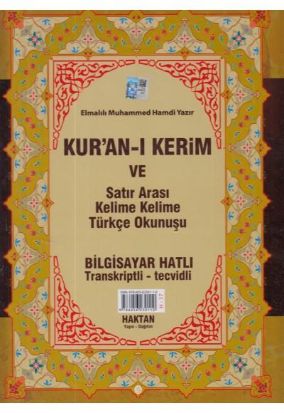 Kuranı Kerim Satır Arası Kelime Kelime Türkçe Okunuşlu Cami Boy