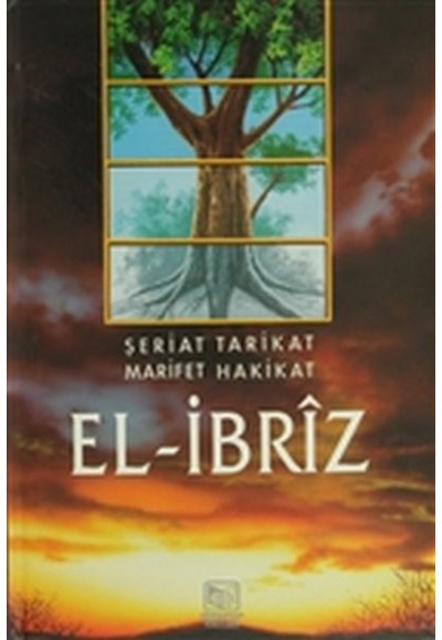 El İbriz 2 Cilt Takım Şeriat Tarikat Marifet Hakikat