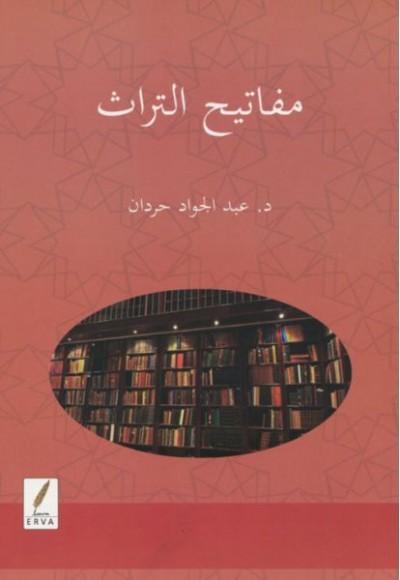 Mefatihu't Turas Miras Anahtarları Arapça