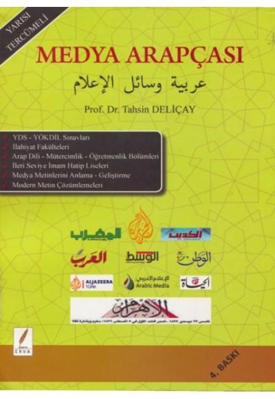 Medya Arapçası (Yarısı Tercümeli)