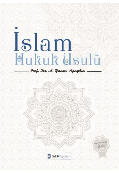 İslam Hukuk Usulü