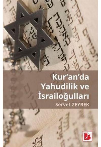 Kur'an'da Yahudilik Ve İsrailoğulları