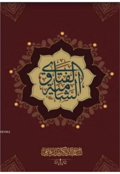 Al Fatawa Alşamia Ciltli