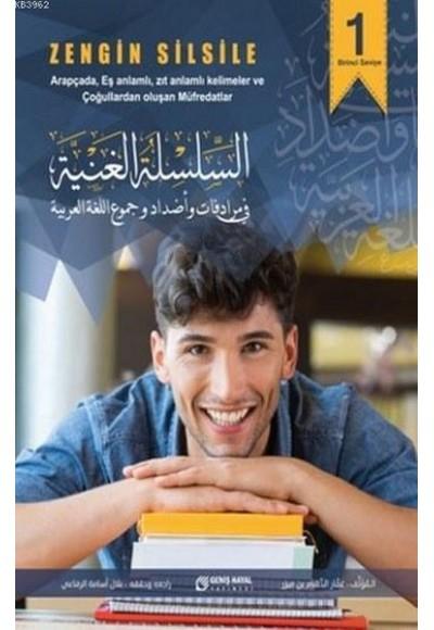 Zengin Silsile Ya Binti Arapçada Eş Anlamlı Kelimeler ve Çoğullardan Oluşan Müfredatlar