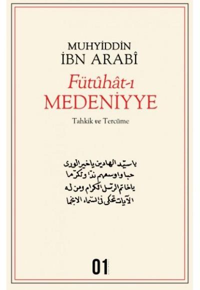 Fütuhat ı Medeniyye