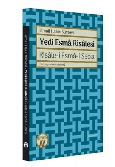 Yedi Esma Risalesi - Risale-i Esma-i Seb'a