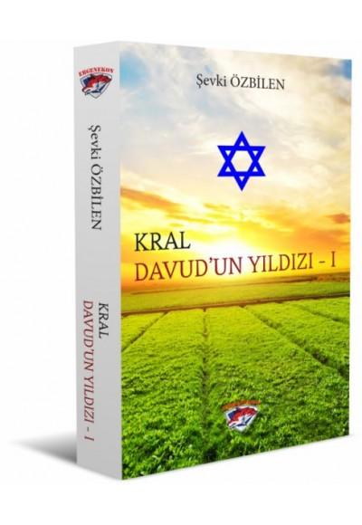 Kral Davudun Yıldızı 1