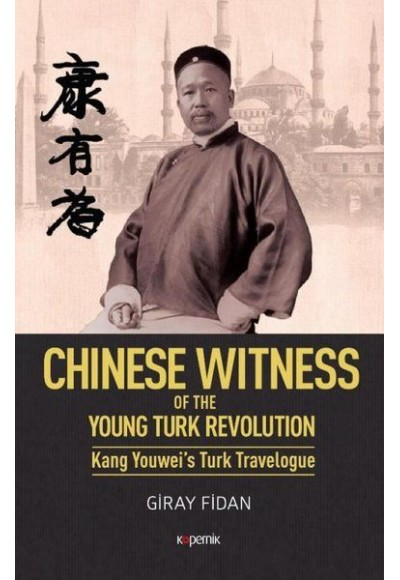 Chinese Witness - Of the Young Turk Revolution Kang Youwei's Turk Travelogue