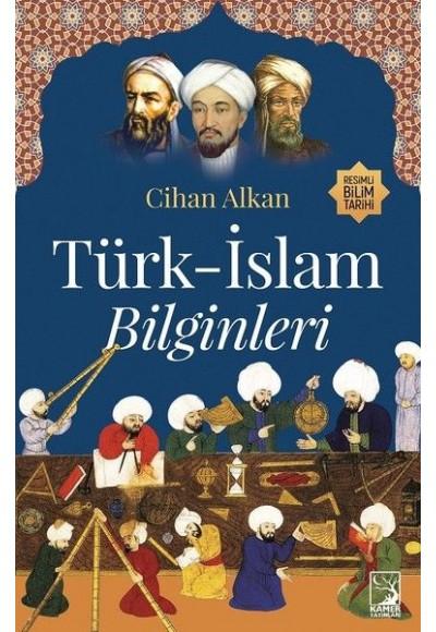 Türk İslam Bilginleri
