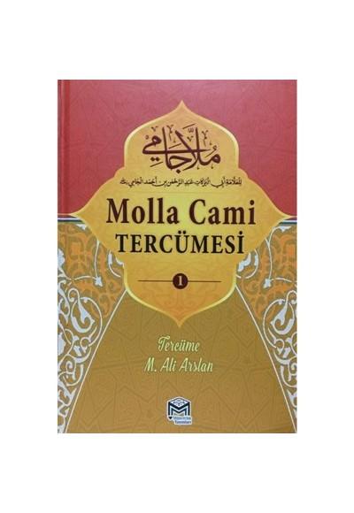 Molla Cami Yeni Dizgi