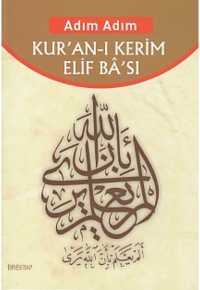 Adım Adım Kur'an-ı Kerim Elif Ba'sı