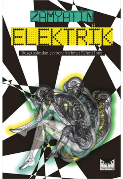 Elektirik